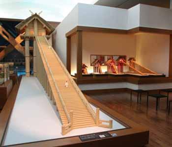 古代出雲大社の模型