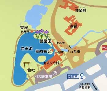 伊勢神宮(外宮)の勾玉池の地図