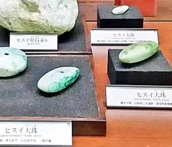 新潟県立歴史博物館展示の「大珠」