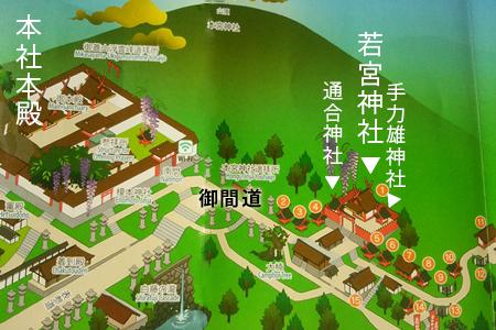 春日大社本殿と若宮15社の絵図