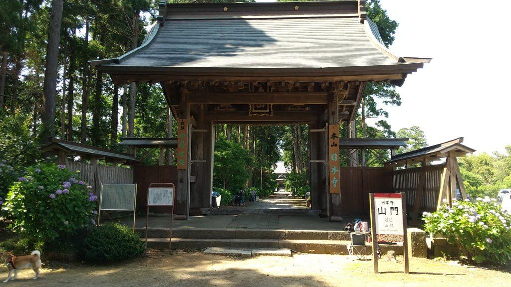 日本寺「山門」